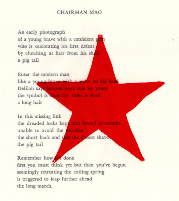 Lyrics Robert Wyatt 4 Track Ep